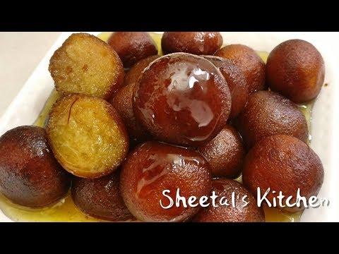 सबसे आसान खोया / मावा गुलाब जामुन की रेसिपी-Gulab Jamun Recipe with Khoya or mawa
