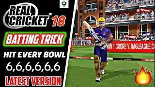 Real Cricket 18 Batting Trick | Latest Version | Hit Every Bowl Six