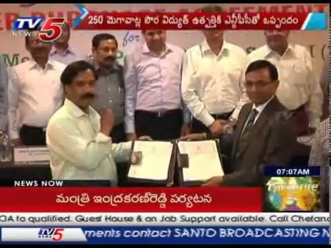 AP Signs Another Power Project With NTPC : TV5 News