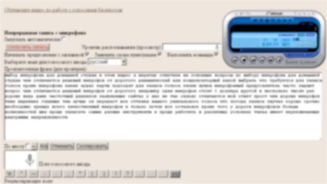 Как перевести текст из капслока в обычный - 8b8
