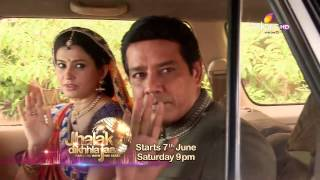 Balika Vadhu - ?????? ??? - 28th May 2014 - Full Episode (HD)
