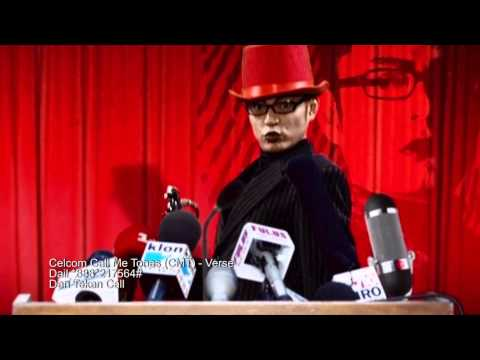 Cicakman 3 Full Movie Watch Online - pelicula