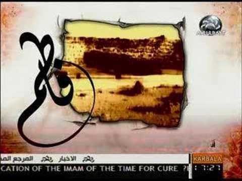 عزاء في ذكرى إستشهاد السيدة فاطمة الزهراء عليها السلام