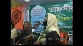 Milad, Kiam, Miladunnabi SAW, Siratunnabi SAW. Bangla Waz Dr. Enayet Ullah Abbasi,Tafsirul Quran 1