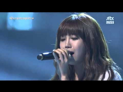 Eunji ft The One   Winter Love  Yiruma piano - OST that winter the wind blows