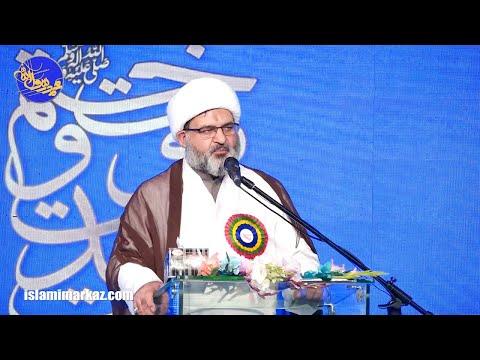 Molana Fida Hussain Abidi | Khatm-e-Nabuwat, Wahdat-e-Ummat Conference 1441/2019