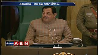 Telangana Assembly Sessions Begin First Time After The Elections | MLAs Swearing in Ceremony