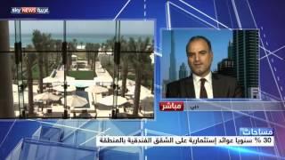 دبي.. سوق السفر العربي