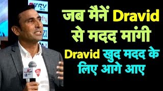 #SalaamCricket18: Younis Khan On How Rahul Dravid Shaped His Career | Sports Tak