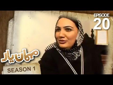 Mehman-e-Yar SE-1 - EP-20 with Shukria Barakzai