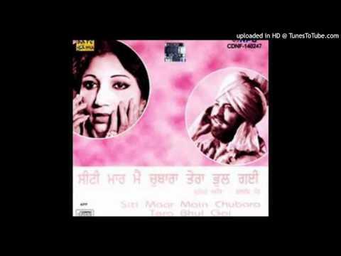 Rani Sundra by mohammed sadiq and ranjit kaur