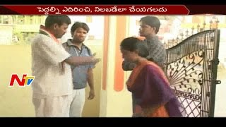 driver-loves-owners-daughter-owner-offers-poison-neram-nijam-part-2-ntv