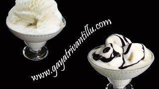 Vanilla Ice Cream - Andhra Recipes Telugu Vantalu Indian Cuisine Homemade Food