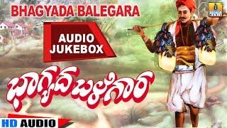 Bhagyada Balegara Famous Kannada Janapada Songs Jukebox B R Chaya K Yuvaraj VideoMp4Mp3.Com