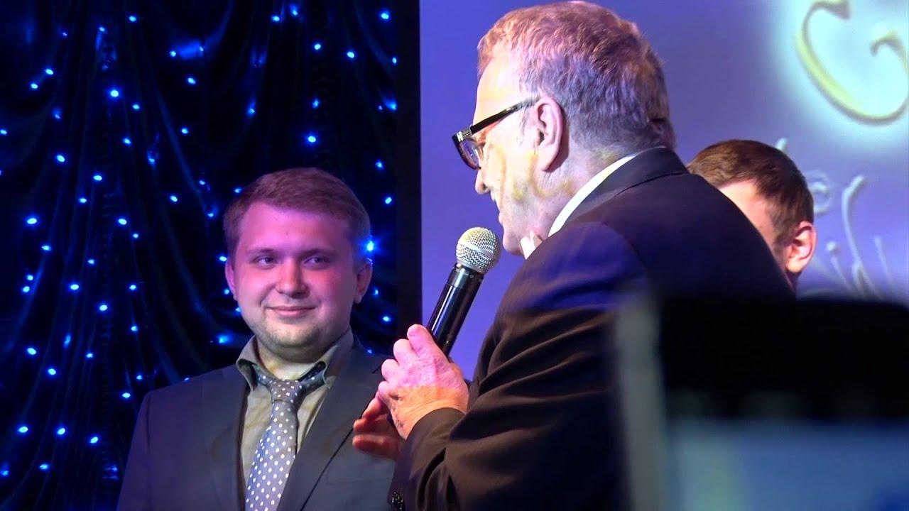 Поздравление Жириновского С ДНЕМ РОЖДЕНИЯ! Doovi 6
