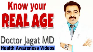 How to Know your Biological Age (Real age of your body) - Hindi
