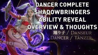 FFXIV: Dancer COMPLETE Shadowbringers Ability Reveal Overview & Thoughts