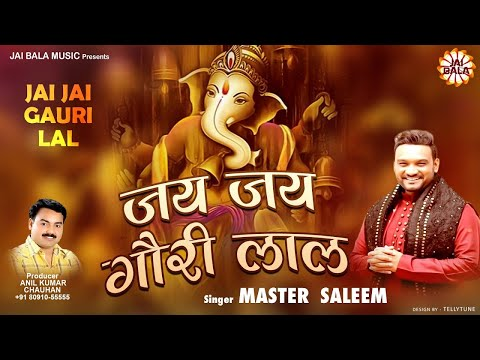 Jai Gori Laal (Top Ganesh Bhajan In 2013) By Master Saleem