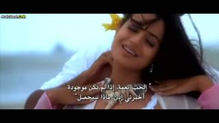 download lagu Kaho Naa Pyaar Hai Title Song اغنية مترجمة gratis