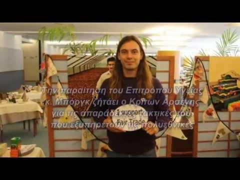 Νίκη για την Ελευθερία των Σπόρων στην Ευρωβουλή, Καραβάνι ΠΕΛΙΤΙ Κρ. Αρσένης στο EcoCorfu (Α μέρος)