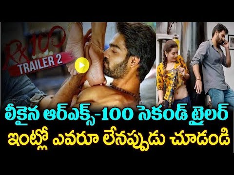 RX 100 Movie Latest TRALIER | Kartikeya | 2018 Latest Telugu Movie Trailers | #RX100| TTM