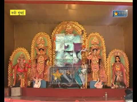 Karnala News 12 Oct 2013 Navi Mumbai Maa Durga Murti Sthapit video