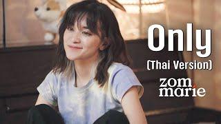 Download lagu ONLY (THAI VERSION) - ส้ม มารี (Zom Marie) | Original By 이하이 (LeeHi)