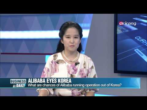 Business Daily-China′s Alibaba launches e-commerce shopping platform in Korea