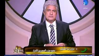 برنامج العاشرة مساء|عاصم عبدالماجد يدعو لثورة مسلحة فى مصر من قطر يوم 28-11