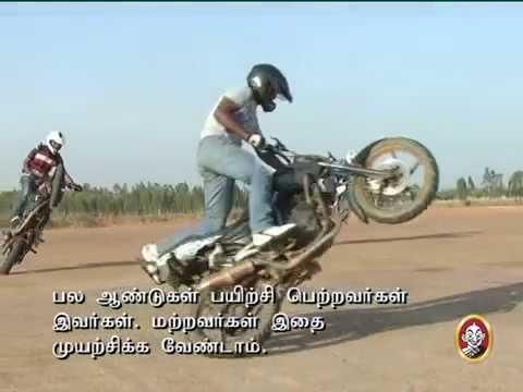 Bike Stunt...