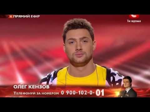 Олег кензов я люблю тебя до слез скачать песню