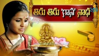Ganesh Chaturthi Special Interview With Singer Smitha