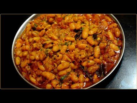 राजम्याची सुख्खी भाजी कुकरमध्ये | Rajma Recipe | Maharashtrian Recipes