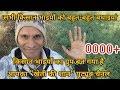 बधाइयां जी Kheti Ki Shaan 50K+ Subcrs Special | Mandi Bhav Forecast
