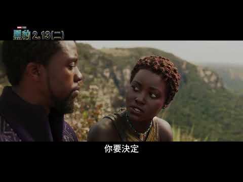 【黑豹】幕後花絮 瓦干達戰士 2月13日春節最強檔