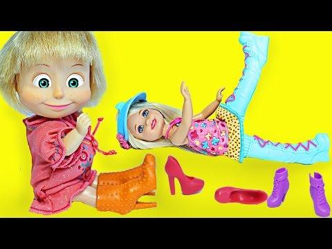 Куклы играют в моду. Дети меряют обувь и одежду куклы Барби  Мультики Барби