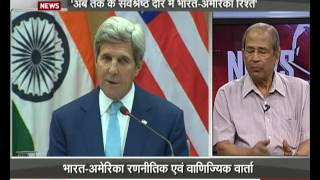 Discussion on Indo-US bilateral relations