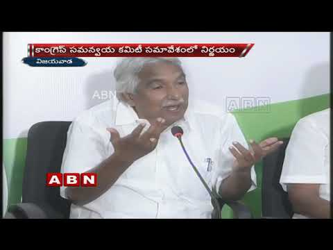 Congress Targets Janasena and YCP Parties over Rafale Deal Controversy