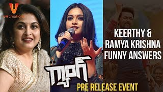 Keerthy Suresh & Ramya Krishna Funny Answers To Anchor | Gang Pre Release Event | Suriya | Anirudh