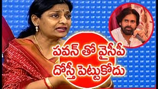 We Don't Have Interest To Do Friendship With Janasena?: Padmaja Reddy | #PrimeTimeWithMurthy