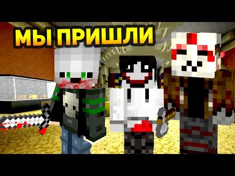 ТРИ МАНЬЯКА-УБИЙЦЫ! ДЕТЕКТИВ УБЕЖАЛ В СТРАХЕ! - (Minecraft Murder Mystery)
