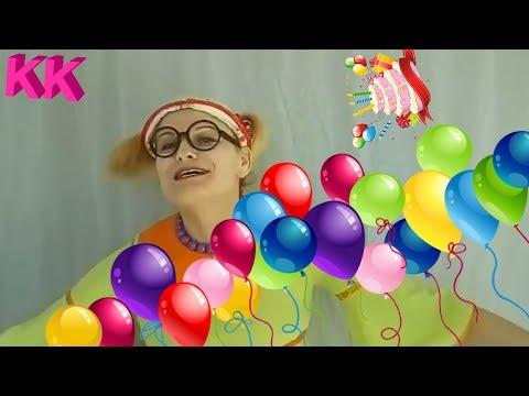 Открытка клоуну к дню рождения 62