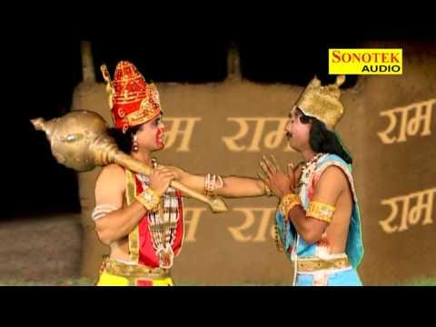 Aalha Shree Hanuman Ji Part 7 I Katha Shri Ram Bhakt Hanuman Ki I Sanjo Baghel I Sonotek Cassettes video