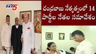 బీజేపీయేతర పార్టీల కీలక సమావేశం..! - Chandrababu Meeting With Non BJP Parties In Delhi  - netivaarthalu.com