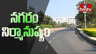 Empty Roads and No Traffic In Hyderabad | Dussehra Holidays Effect  2018 | hmtv