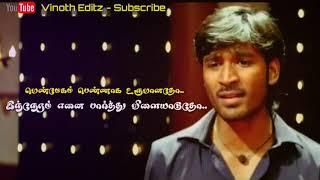 venmegam pennaga whatsapp status/love failure status/love songs tamil status/love feeling status