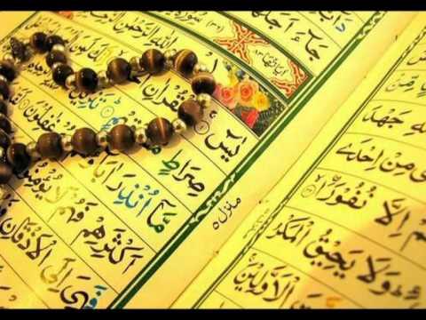Surat Yasin (ahmed Al-ajmi) سورة يس للقارئ أحمد العجمي video