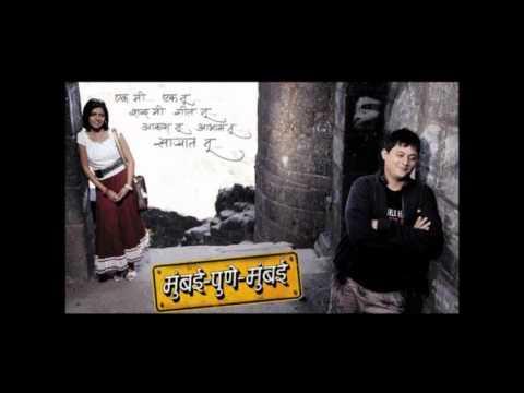 Kadhi Tu - Mumbai Pune Mumbai (Remix) - DJ Faizan