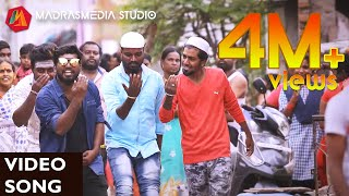 Va Machan - Gana Prabha | D.Vam | Chennai gana | Sorry EntertainmenT