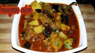 download lagu Aloo Baingan Recipe In Hindi  आलू बैंगन की gratis